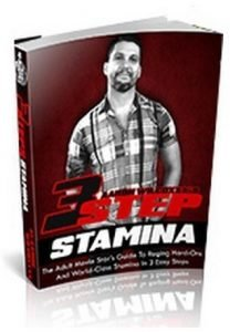 3 Step Stamina By Aaron Wilcoxx 3 Step Stamina Review - IS THIS A SCAM? SHOCKING TRUTH!